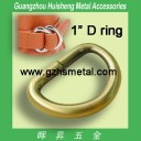 25mm Wire-Formed D Ring