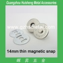 14mm Thin Magnetic Button