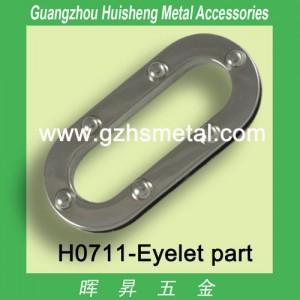 H0711 Metal Flat Oval Eyelet