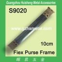 S9020 Fiex Purse Frame 10CM