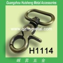 H1114 Swivel Lobster Snap Hook Trigger Style