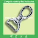 H1123 Swivel Hook