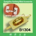B1304 Metal Loop for Handbag