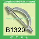 B1320 Handle Loop for Handbag