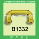 B1332 Handle Loop for Handbag
