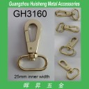 GH3160 Metal Dog Hook 25mm inner